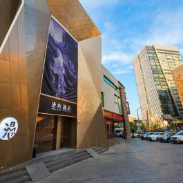 漫心上海静安酒店360全景图