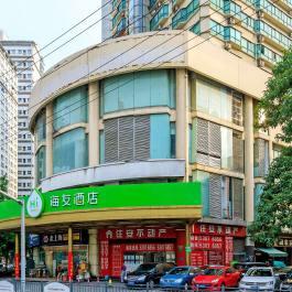 海友上海南外滩酒店360全景图