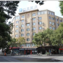 汉庭九江火车站酒店预订,九江汉庭酒店 酒店预订 华住酒店官网