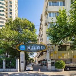 汉庭上海徐家汇虹桥路酒店360全景图
