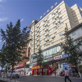 汉庭宜宾翠屏公园酒店360全景图