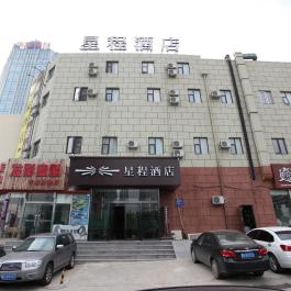 星程青岛五四广场酒店360全景图