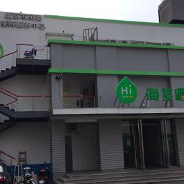 海友北京雍和宫地铁站酒店360全景图