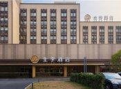全季上海虹桥吴中路酒店360全景图
