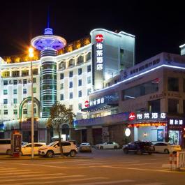 怡莱临海崇和门广场酒店360全景图
