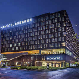 Novotel Shanghai Hongqiao360全景图