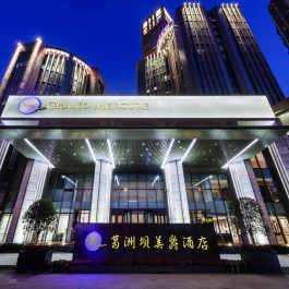 Grand Mercure Wuhan Qiaokou360全景图