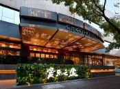 杭州西湖庆春CitiGO欢阁酒店360全景图
