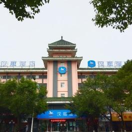 汉庭桂林七星路酒店360全景图