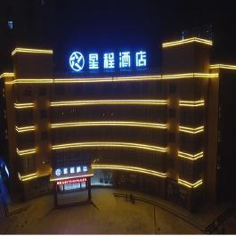星程淮安金湖酒店360全景图