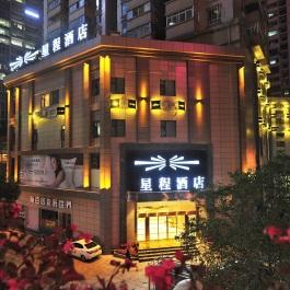 星程贵阳大十字酒店360全景图