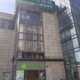 海友上海江桥万达酒店360全景图