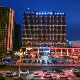 星程临沂豪森国际广场酒店360全景图