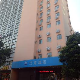 转优佳汉庭广州纪念堂地铁站酒店360全景图