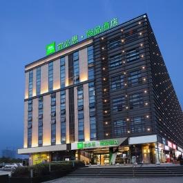 宜必思尚品南京南站北广场酒店360全景图