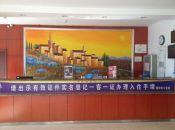 汉庭朝阳客运站酒店360全景图