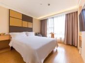 全季上海虹桥中山西路酒店360全景图