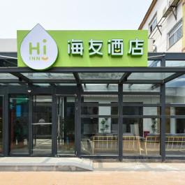 海友北京花乡天坛医院新店360全景图