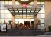宜必思武汉光谷广场酒店360全景图