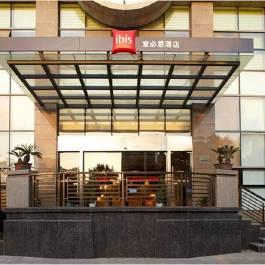 宜必思武汉光谷广场酒店直营360全景图
