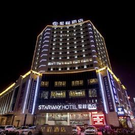 星程涟水炎黄大道酒店360全景图