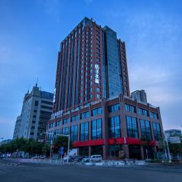 桔子水晶淮安金鹰广场酒店360全景图
