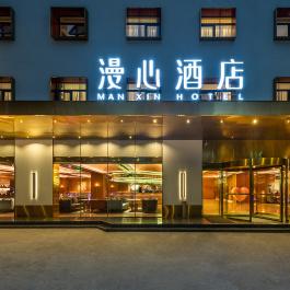 漫心西安钟楼酒店360全景图