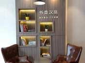 汉庭珠海吉大酒店360全景图