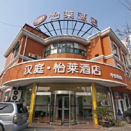 怡莱上海虹桥仙霞路酒店360全景图