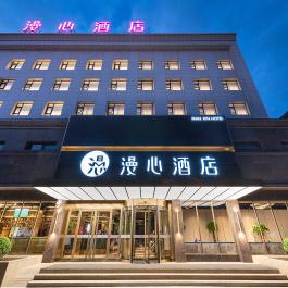 漫心运城中银大道酒店360全景图