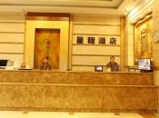 星程重庆南坪万达地铁站酒店360全景图